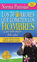 300 horrores